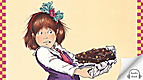 Junie B. Jones #5: Junie B. Jones and the Yucky Blucky Fruitcake