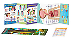 LeapStart Go Activity Set Human Body