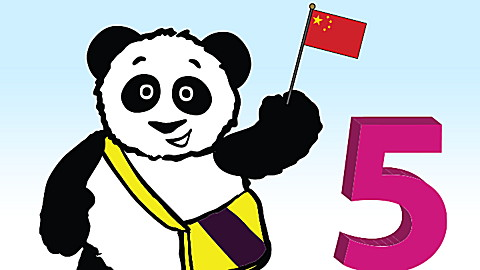 Little Pim Chinese: Happy, Sad and Silly