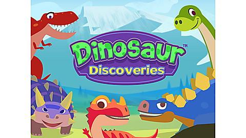 RockIt Twist App Dinosaur