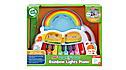 Learn & Groove® Rainbow Lights Piano™ View 10