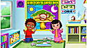 Get Ready for Preschool: Stretchy Monkey's Super Day View 2