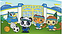 Learning Friends Preschool Adventures: Panda's Play Time! View 2